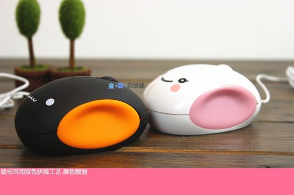 Computer Mouse Creative Steamed Buns Cartoon Wired Mouse 1600DPI USB 2 0 Optical Gaming Mice Gift - IT World Competition April 2017