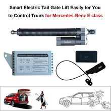 Smart Electric Tail Gate Lift Easily For You To Control Trunk for Mercedes-Benz E class