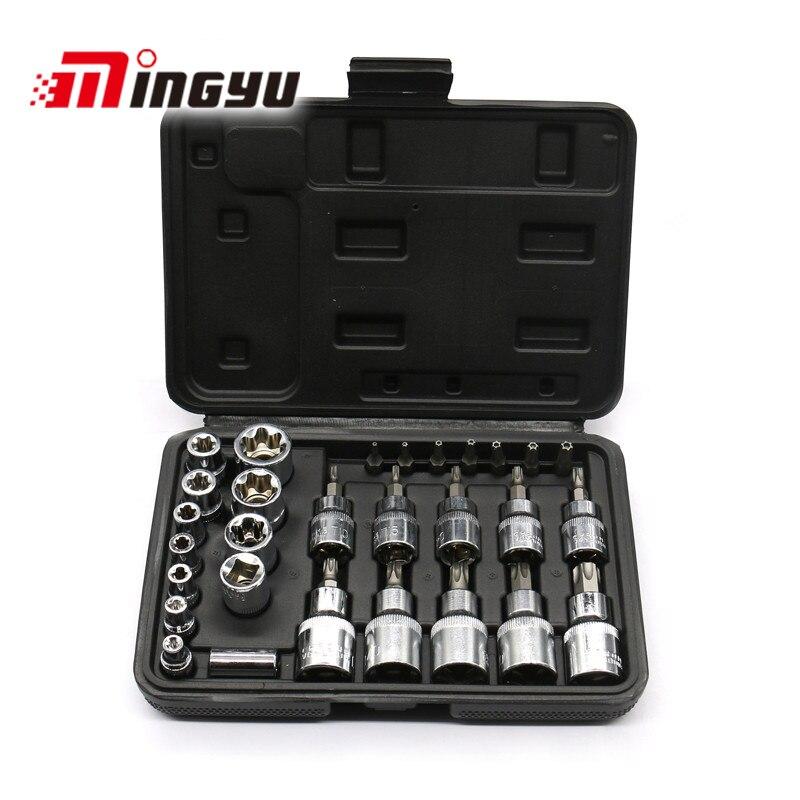 Aspiring 29pc Star Torx Sockets Set With Bits Ratchet Screwdriver Bit For Mechanics Repair 1/4 3/8 1/2 Male Female E & T Sockets Hand Tool Sets Tools