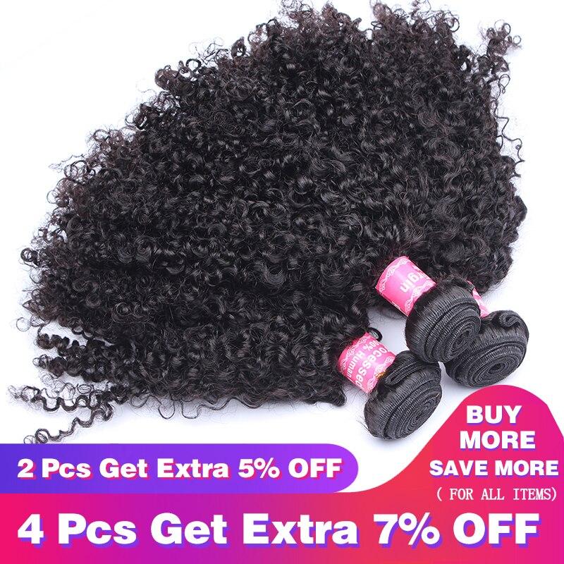 Бразильские кудрявые вьющиеся волосы натуральные волосы 1 или 3 пучки 3B 3C волосы плетение не Реми натуральные человеческие волосы расширени...