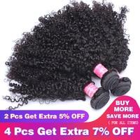 Brazilian Kinky Curly Hair Human Hair 1 or 3 Bundles 3B 3C Hair Weave Non Remy Natural Human Hair Extensions CARA