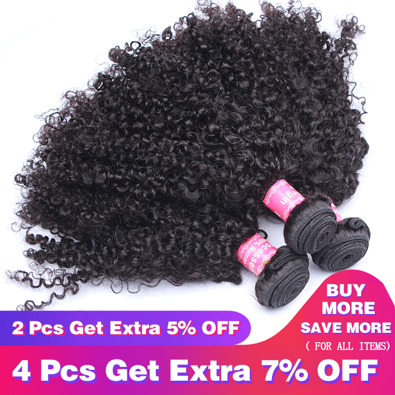 Brazilian Kinky Curly Hair Mänskliga Hår 1 eller 3 Bundlar 3B 3C Hårväv Non-Remy Naturliga Hårförlängningar CARA