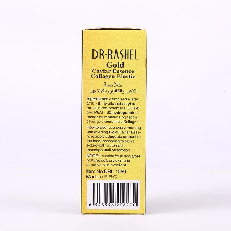 DRL-1050N-4