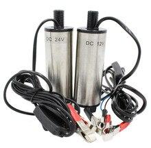 51 MM DC 12 v/24 V su yağ dizel yakıt aktarma pompası dalgıç pompa yara izi kamp balıkçılık dalgıç anahtarı paslanmaz çelik