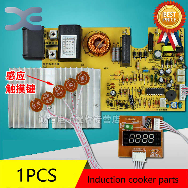 Induction Cooktop Parts Induction Cooker Smart Board 8A Induction Heating Module Heater цены