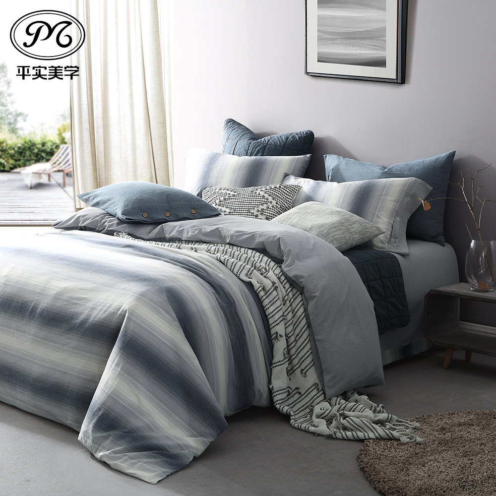 Washed Cotton Classic bedding set Stripes Comfortable Luxury Home Textile Bed Cover Set Queen King Sizes