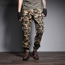 Gersri Plus Size S-7XL Men Fashion Streetwear Mens Jeans Jogger Pants Youth Casual All Season Military