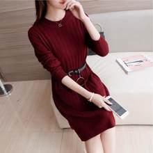 987f931e77ae Vihklc2017autumn и зима новый корейский Для женщин с длинными рукавами вязаное  платье свободные свободный свитер платье