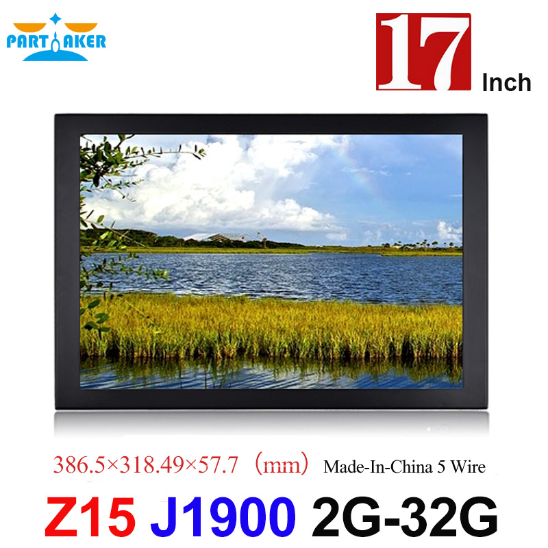 Partaker Elite Z15 17 Inch Panel PC Made In China 5 Wire Resistive Touch PC Intel J1900 Quad Core
