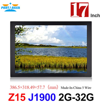 Partaker Elite Z15 17 Inch Panel PC Made In China 5 Wire Resistive Touch PC Intel J1900 Quad Core partaker industrial touch panel pc with i7 4510u 4600u inch made in china 5 wire resistive touch screen 17 inch all in one pc