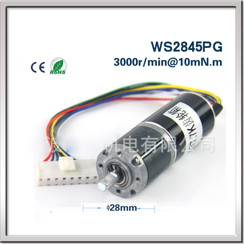 FREE SHIPPING 12v 24v 28mm * 45mm DC Gear Motor Customized micro brushless dc planetary gear reduction motor Gear box motor free shipping 1000w 36v dc brushless