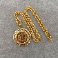 Аллах ислам мусульманских ожерелье Принять груза падения