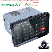 "QuadCore 2din 9""Android 7.1 Car Radio player for VW Volkswagen GOLF 5 Golf 6 POLO PASSAT SKODA CC JETTA TIGUAN TOURAN GPS 2GRAM"