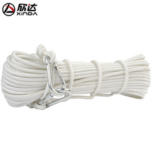XINDA  8mm steel wire safety rope family fire fire escape rope life rope high - level fire rope safety rope 10M