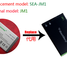 Retail mobile phone battery JM1 for Blac