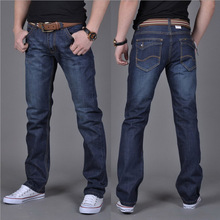 free shipping big plus size cheap durable high quality washing blue fitness cool man jeans denim pants