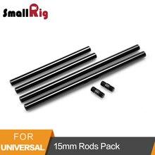 SmallRig 15mm Hastes Pack com M12 Rosca Da Haste Cap Conectores de Alumínio Varetas de liga para Follow Focus Mattebox Sistema de Haste de 15mm-1659