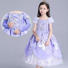 982e8738f Niños Niñas Princesa Sofía Rapunzel vestidos de novia vestido largo vestido  de fiesta ropa de los