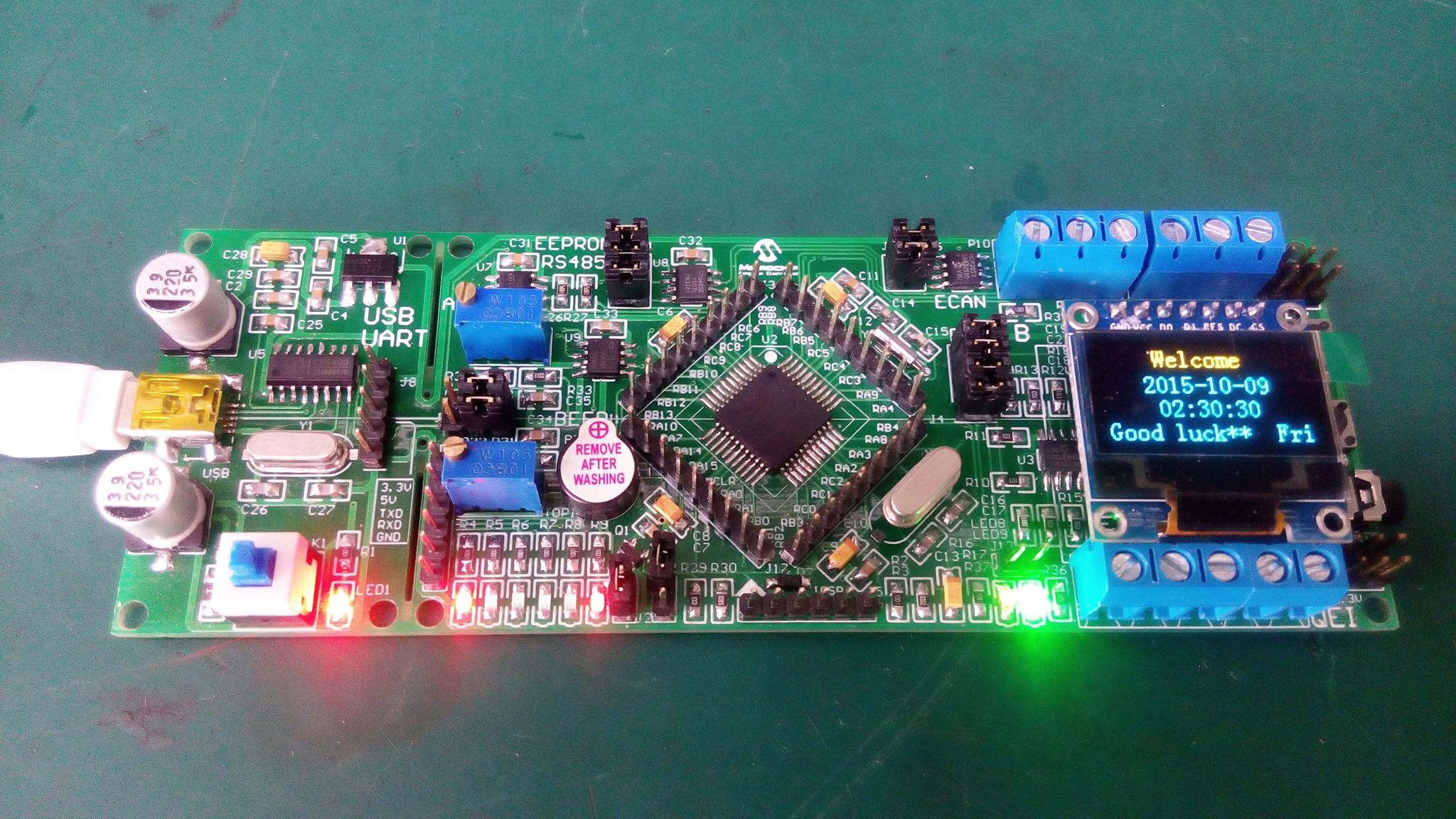 DsPIC development board dsPIC33FJ development board dsPIC33FJ128MC804 development board DSP experimental board w5500 development board the ethernet module ethernet development board