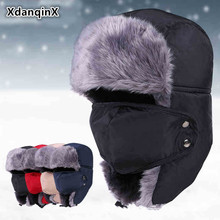 XdanqinX Men And Women Winter Hat Super Warm Thicker Bomber Hats With Mask Resist Snow Windproof Ride Hats Couple Ski Cap Unisex
