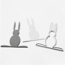 Rabbit Bunny Animal Metal Cutting Dies for Scrapbooking New 2019 Card Making DIY Embossing Craft