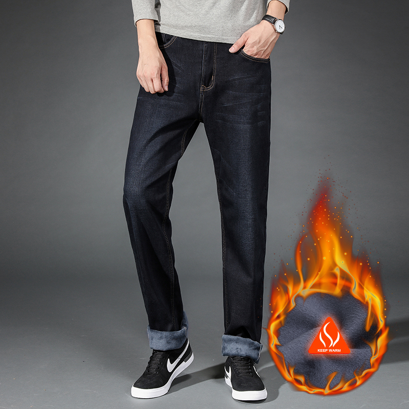 Image 2 - Warm Fleece Jeans Mens winter High Quality Famous Brand velvet Jean trousers flocking warm soft men pants 40 42 44 Large size-in Jeans from Men's Clothing