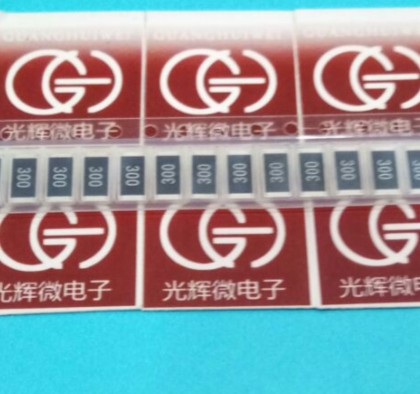 4000PCS 2512 30R , 30 OHM 5% smd thick film chip resistor  39 into carbon film resistor 2 w r 39 ohm 5