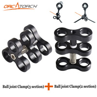 2pcs Lot Aluminum 3 Section 2 Section Ball Joint Clamp Fill Light Lamp Holder For Diving