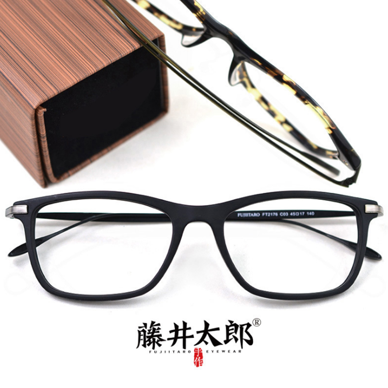TARO FUJII Spectacle Frame Eyeglasses Men Women Prescription Square Myopia Computer Optical Glasses Male Transparent Clear Lens in Men 39 s Eyewear Frames from Apparel Accessories