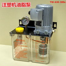 3L 3 Litros 220 V bomba de la bomba de aceite lubricante lubricante de grasa cnc bomba de lubricación eléctrica