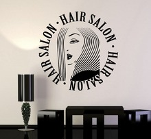 Beauty Girl Salon Barbershop Woman Spa Wall Mural Vinyl Art Hair Pretty Sticker Home Room Decor Y-818