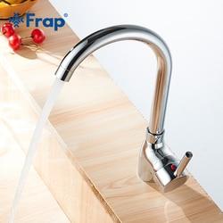 Frap Copper Silver Kitchen Faucet Mirror Faucet Modern Faucet Mezcladoras Para Cocina Deck Mount Mixer Single Handle Tap Y40092