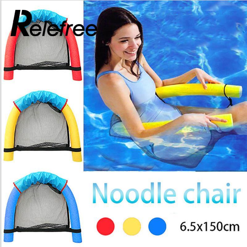 Swimming Seat Chair Floating Row Floating Bed Kickboard Child Adult Mesh Swimming Ring Stick Swim Pool Toys 7.5x150CM 6.5X150CM