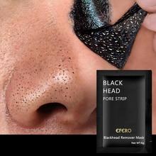 10Pcs/Lot Beauty Nose Mask Herbal Blackhead Removal Black Mask Face Mask Black Head Pore Strip Peel Off Makeup Black Dots Mask цена 2017