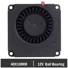 2 шт кулер для 3d принтера 4010 12 В 40x40x10 мм