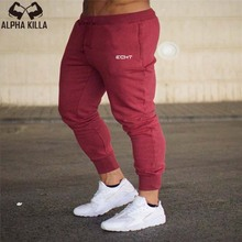 Men Joggers Brand Male Trousers Casual Pants Sweatpants Jogger Black Casual Elastic cotton GYMS Fitness Workout pants