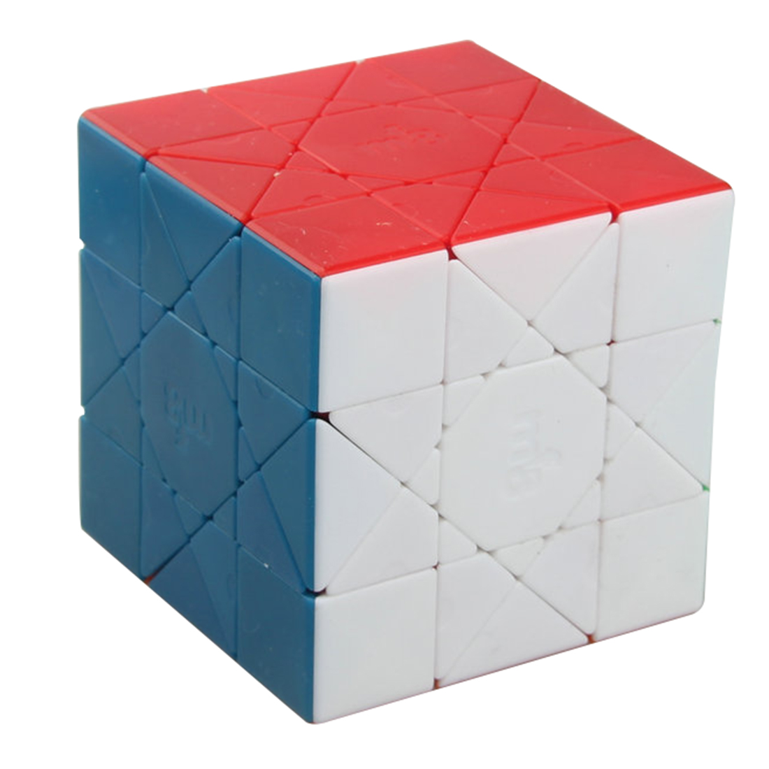 MF8 Sun Cube Brain Teaser Legend 3x3x3 Magic Cube Puzzle Toy - Colorful diy 3x3x3 brain teaser magic iq cube complete kit black