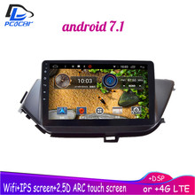 4G LTE Android 7.1 car gps multimedia video radio player in dash for Nissan Lannia 2015-2018  years navigation stereo