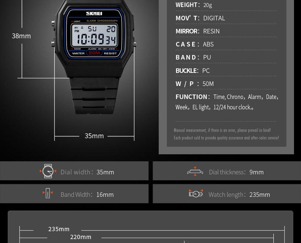 digital watch (13)