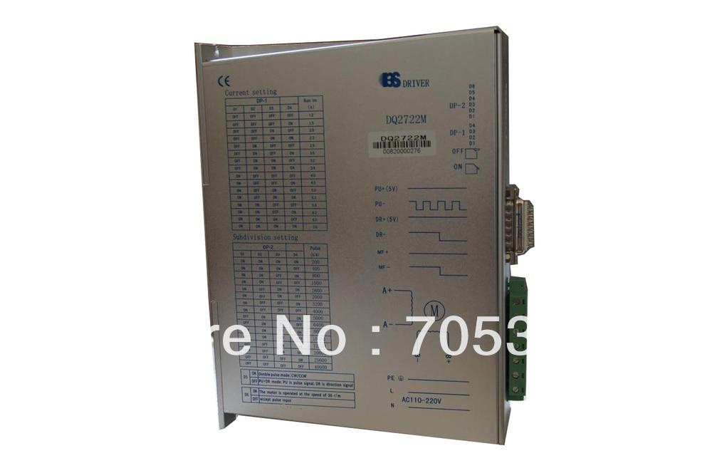 Stepper Digital Driver DQ2722M AC110 220V 7 0A 200 Microsteps Matching Nema 42 stepper motor CNC