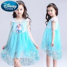 Elsa Dress Buy Cheap