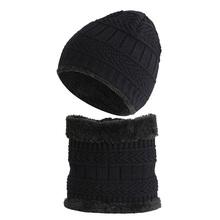 Jesienno-zimowa czapka dziecięca zestaw szalików dzianinowa wełna ciepły szalik gruba wiatroszczelna kominiarka wielofunkcyjna czapka szalik z dzianiny tanie tanio Dziewczyny Akrylowe Moda Szalik Kapelusz i rękawiczki zestawy ME768280 Stałe