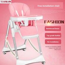 Roues bébé à manger chaise multifonctionnelle pliage portable enfant bébé à manger chaise de table bébé position de sommeil 4 couleurs