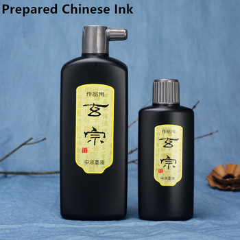 Prepared Chinese Ink Liquid Ink Lampblack You Yan Black Color Chinese Calligraphy Writing Chinese Painting Supplies writing