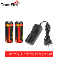 2PCS TrustFire Genuine 26650 Protected 5000mAh 3.7V Li ion Rechargeable Battery + Wired Universal Battery Charger
