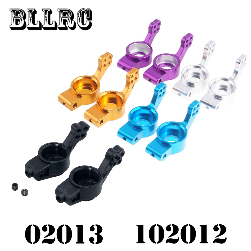 HSP 102012 Aluminum Aolly Metal Rear Upright (L/R) 102212 02013 1/10 Upgrade Parts For Flying Fish 94123 Monster Truck 94111