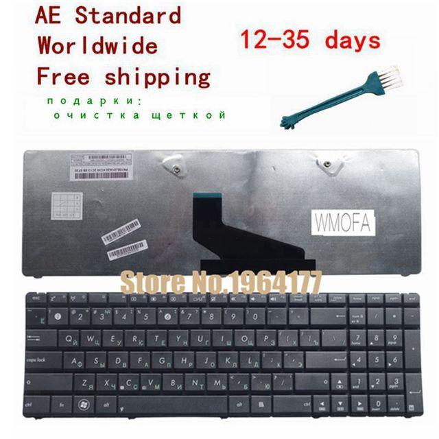 Russian Laptop Keyboard For Asus K53u K53t X53u K53z K53b K53br
