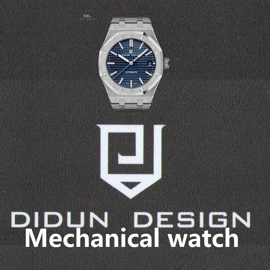 DIDUN watch Men Luxury Top Brand Mechanical Watch Fashion Business Male Watch Shockproof 30m Waterproof Luminous