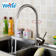 WEYUU Stainless Steel  Kitchen Faucet  Hot and Cold Water Process Swivel Basin Faucet Deck Monted 360 Degree Rotation