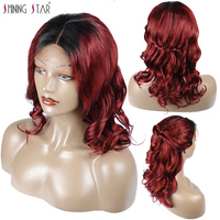Shining Star Ombre Red Wigs For Women Human Hair 4*4 Lace Front Bob Wigs Loose Wave 1B Burgundy 99J Brazilian Hair Wigs Non Remy